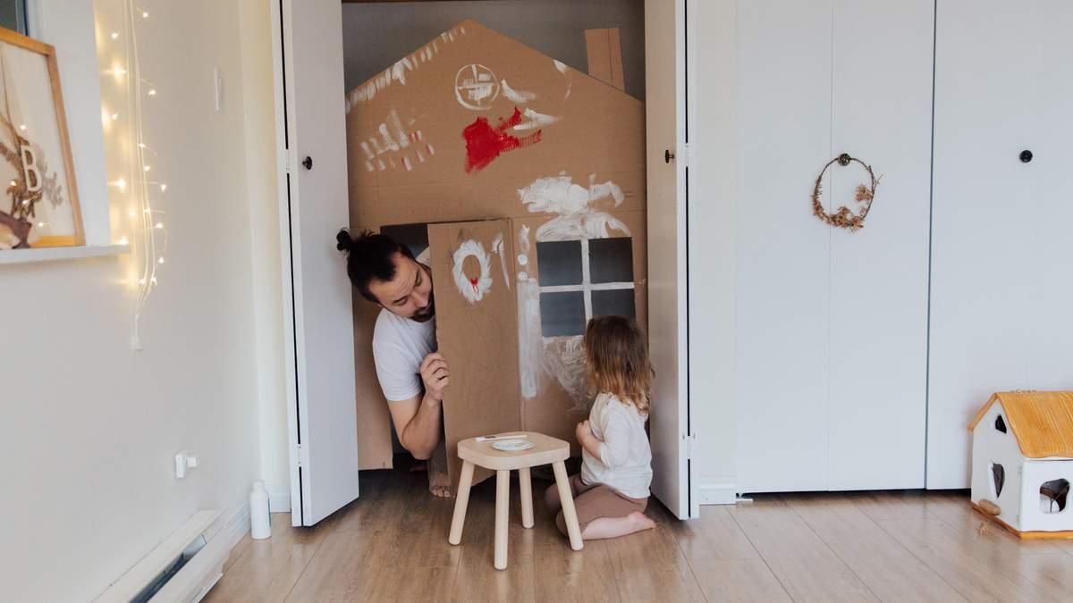 У що грати з дітьми наприкінці літа
