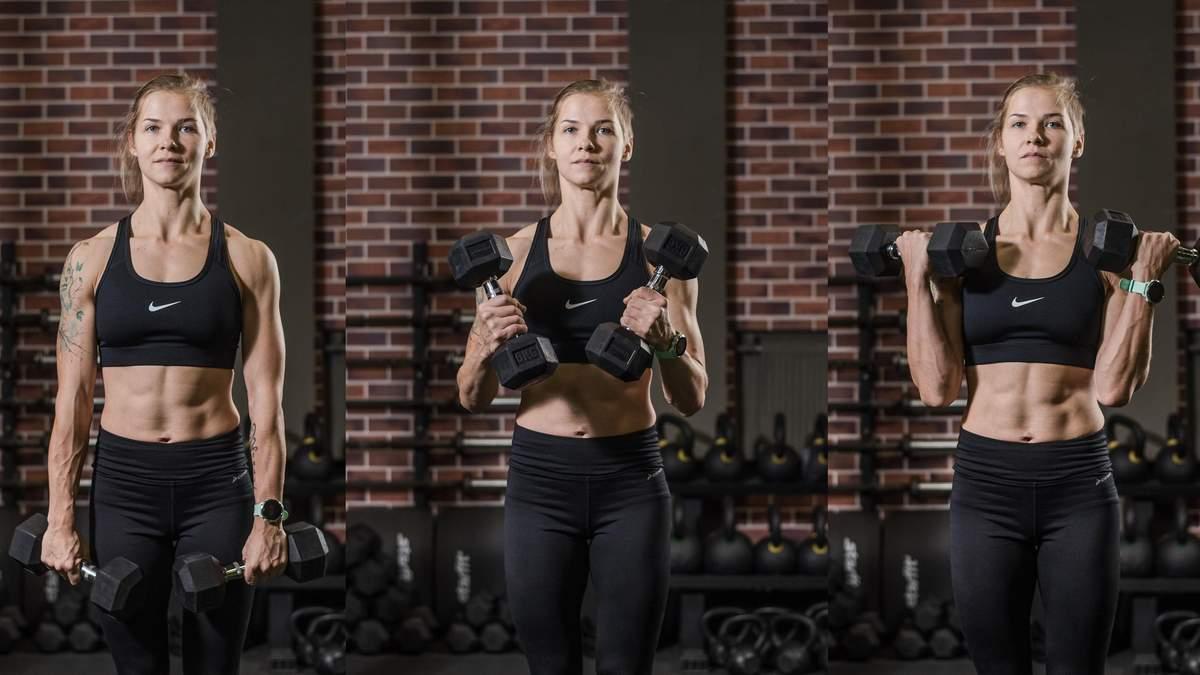 Ефективне тренування з гантелями для верхньої частини тіла: як робити вдома