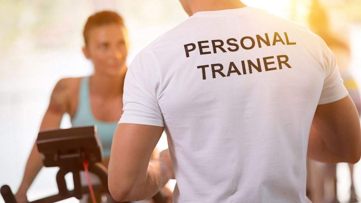 Якому фітнес-тренеру можна довіряти: 7 ознак професіонала