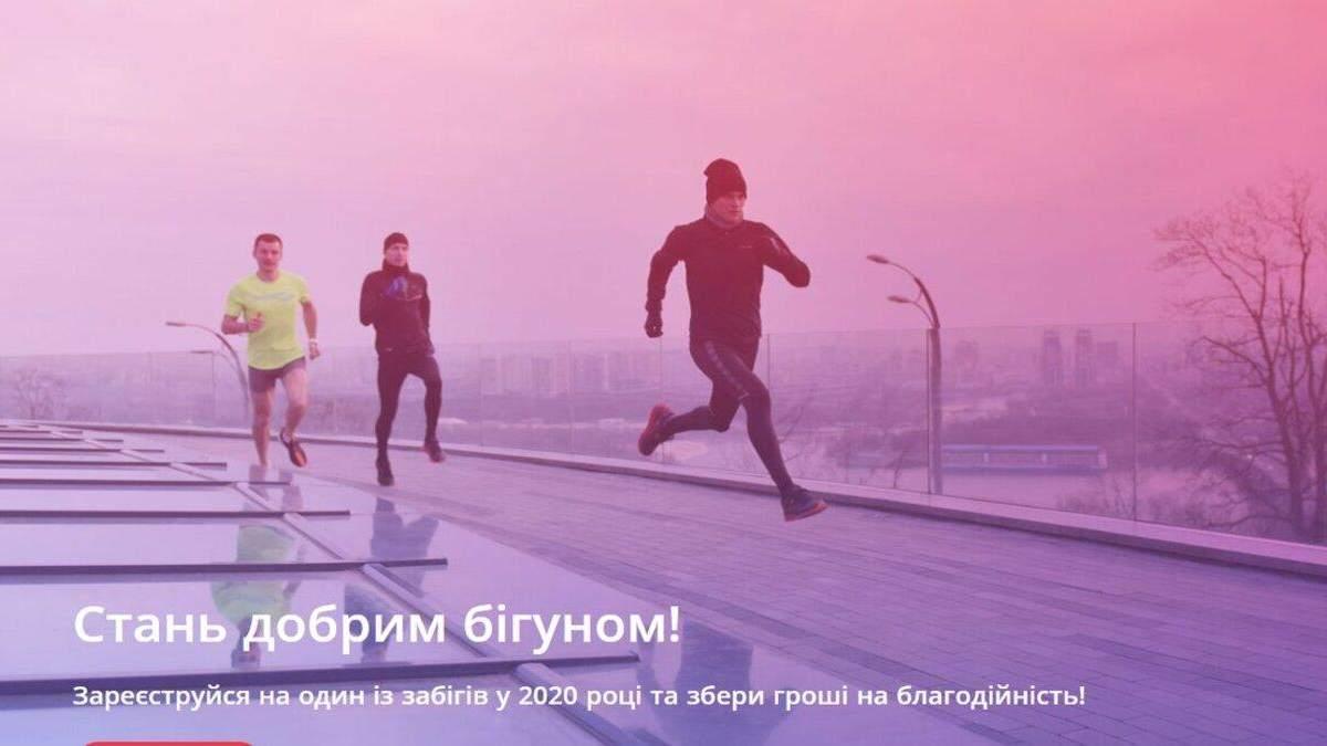 Кэшбек от sportbank для каждого Щедрого Бегуна! - Актив