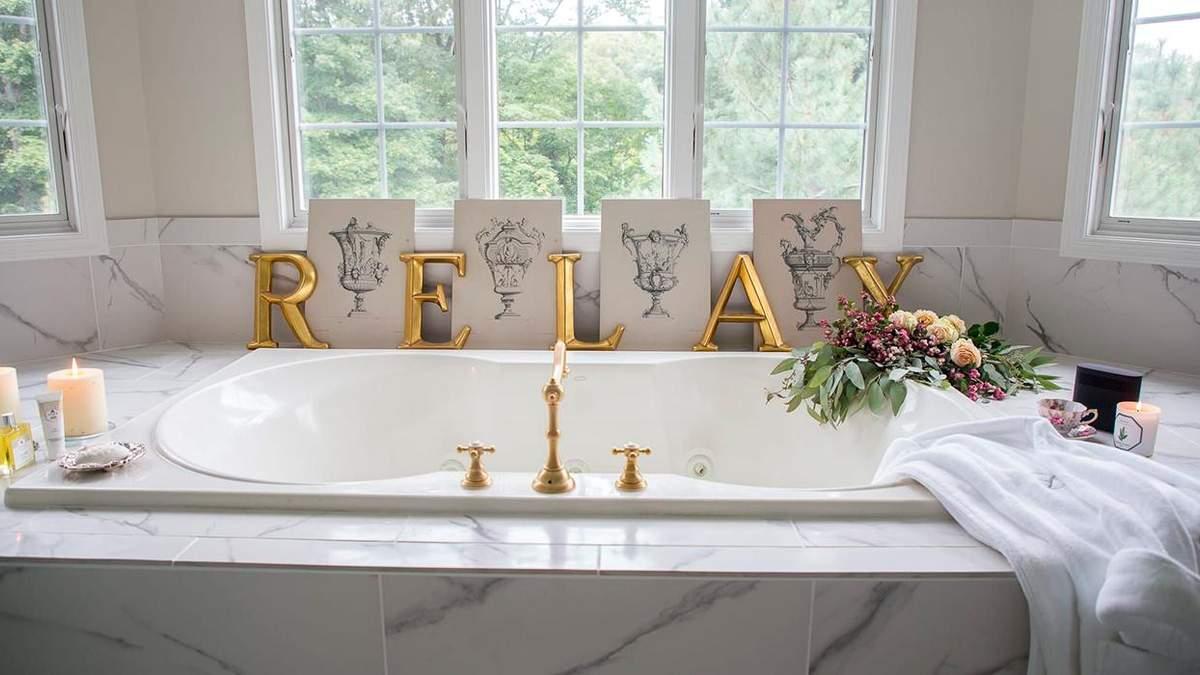 Що додати в ванну, щоб розслабитися: варіанти на кожен день