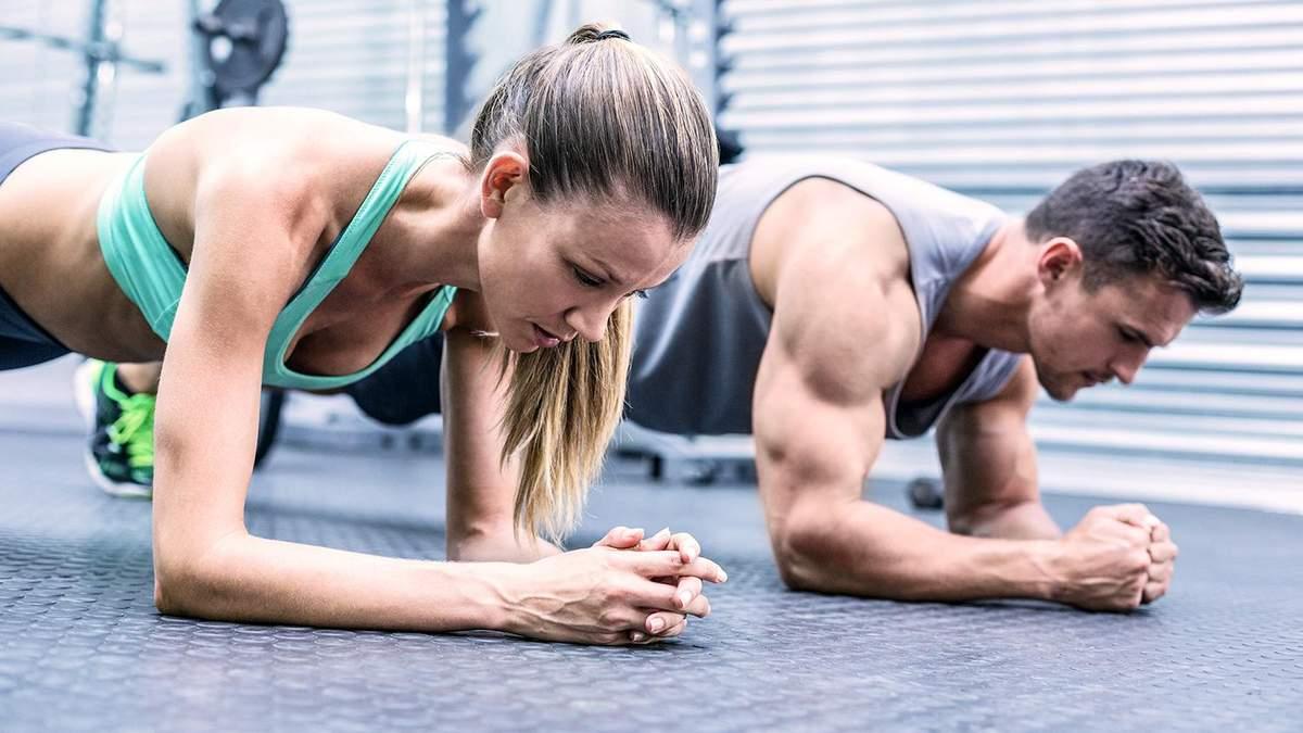 Тренування на витривалість: опубліковано відео вправ для дому