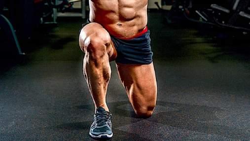 Убивче коротке тренування для ніг з власною вагою: 3 вправи з відео